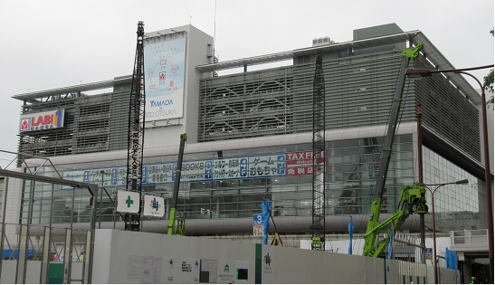 山田電機の画像