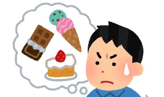お菓子をかまんしている画像
