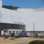 福島文化会館